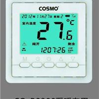 供应科斯曼地暖温控器