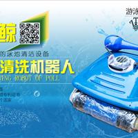 法国虎鲸/HJ2028S全自动泳池清洗机/吸污机