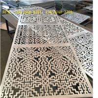 电镀铝单板缕空工艺