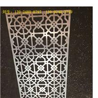 电镀铝单板雕花背景墙
