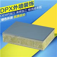 湖南保温装饰一体板供应商辉煌品质