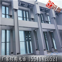 厂家生产冲孔氟碳铝幕墙 造型方柱铝单板