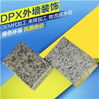保温装饰一体化板施工阁楼外墙专用