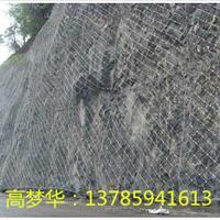 永州边坡菱形防护网-6cm防落石钢丝网价格