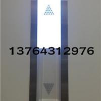 电梯到站灯 电梯到楼灯