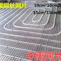 为什么地板采暖要在反射层安装地暖钢丝网片