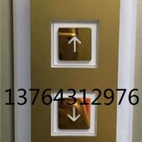 通力电梯外呼面板