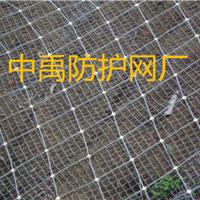浙江山体滑坡防护网保障人们安全的必要选择
