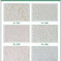 安吉丽零甲醛环保植绒墙衣纤维涂料
