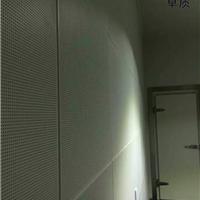 学校教室墙面吸音板-墙面装饰吸音铝板