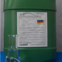 供应不锈钢钝化防锈 环保配方