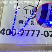 青山新材电子PCB线路板超疏水疏油新材料