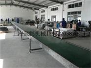 上海冠鹏机械供应链网输送机