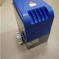 供应电动齿条伸缩门机 平移门电机开门电机