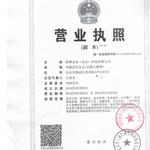 圣玛特(北京科技有限公司)