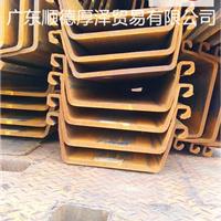 3#津西钢板桩,长度:9米
