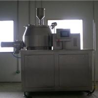 供应GMP湿法制粒机
