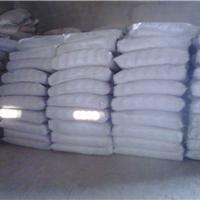 供应低碱膨胀剂UEA