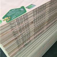 大芯板十大品牌 精材艺匠健康板材招商