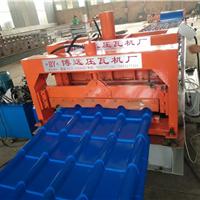 供应800竹节琉璃瓦压瓦机