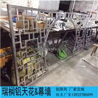 供应高档餐厅专用的中式铝屏风 厂家定制