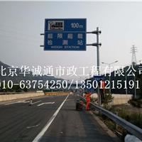 北京交通标牌生产厂招商