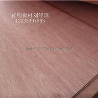 供应二次成型4.5mm胶合板五合板装饰板