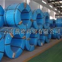 云南钢绞线厂家,昭通钢绞线锚具价格