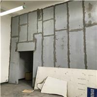 ALC板,轻体墙板,蒸压轻质加气混泥土板13-2