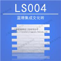 石膏文化石 白色蘑菇石 背景墙面装饰LS004