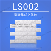 石膏文化一体砖 GRG墙面砖 集成文化砖LS002