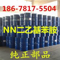 山东二乙基苯胺生产厂家价格低