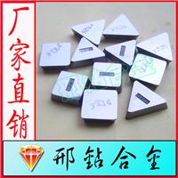 供应P20 4160511铣刀片