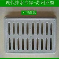 供应球墨铸铁井盖树脂井盖不锈钢井盖边井