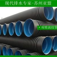 供应雨污水管双壁波纹管树脂夹砂管 pe管