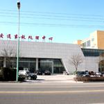 滦南县交通事故处理中心