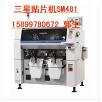 三星SM411高速贴片机