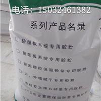 树脂胶粉做【粘接,抗裂砂浆】长沙市每公斤