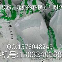 环保树脂胶粉【兴耀牌】乌兰察布防水丙纶树脂胶粉