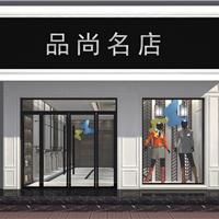 青州服装店设计与施工