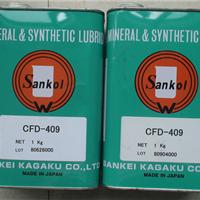 供应岸本产业CFD-409、CFD-409H、CFD-409Z