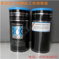 供应 抗磨轴承润滑脂 进口克鲁勃润滑脂
