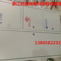 巨通光电24芯32芯48芯钣金三网合一分纤箱