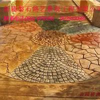 压模地坪施工-材料供应