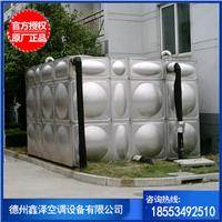 供应 不锈钢水箱 组合式304不锈钢保温水箱