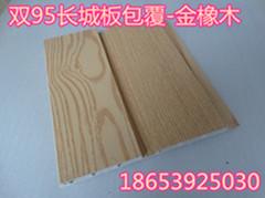 怀化柚木色长城生态木墙裙价格