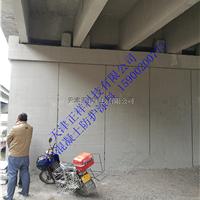 SCA混凝土防护涂料抗裂耐振动性能强