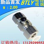 NG-A-BTLY终端头生产厂家