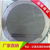 供应圆孔网圆孔直径1�L1.5�L圆孔蚀刻网凯卓