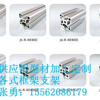 山东济宁泰安聊城菏泽德州工业铝型材